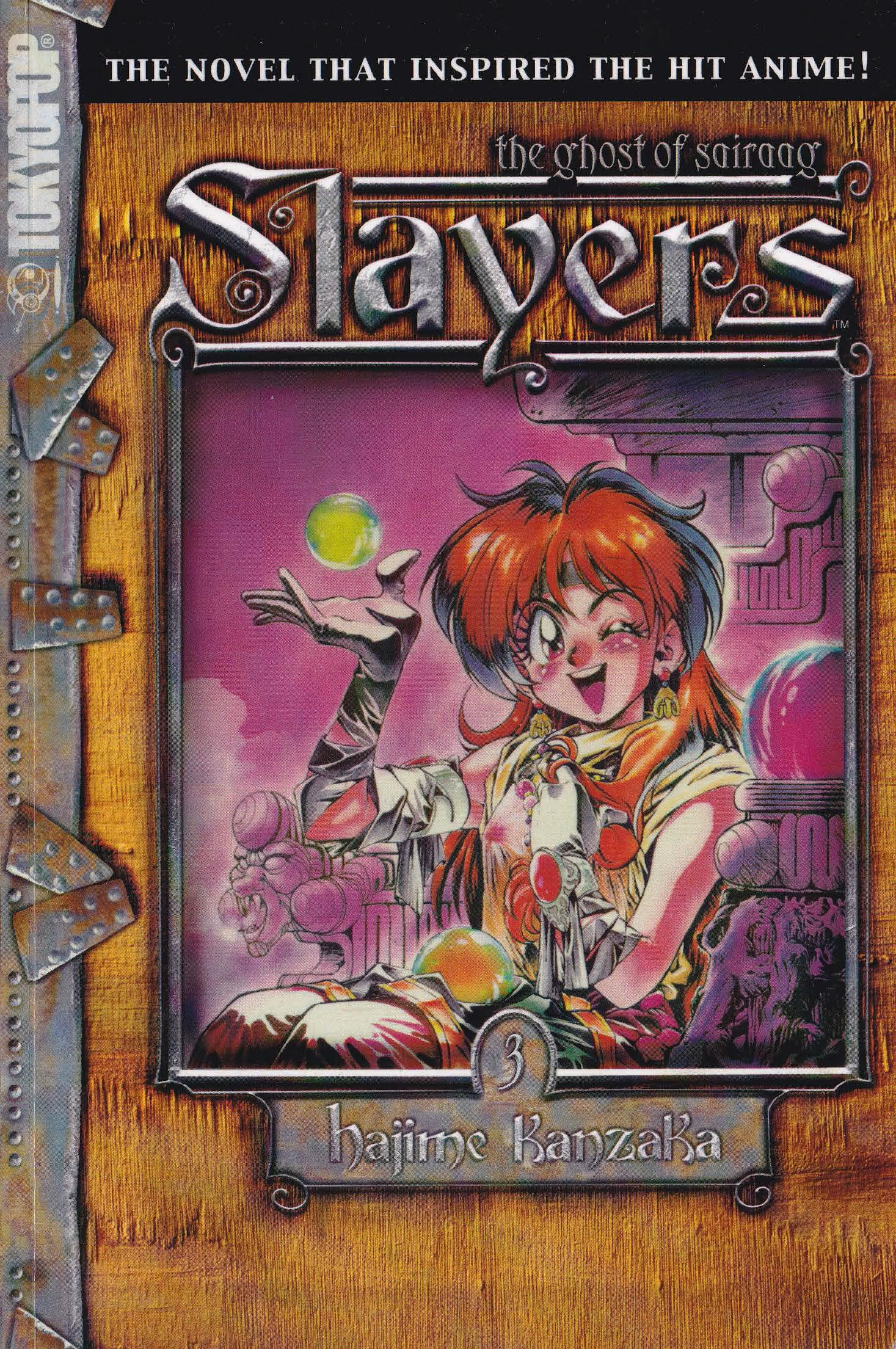 Slayers: The Ghost of Sairaag | OBD Wiki Blog