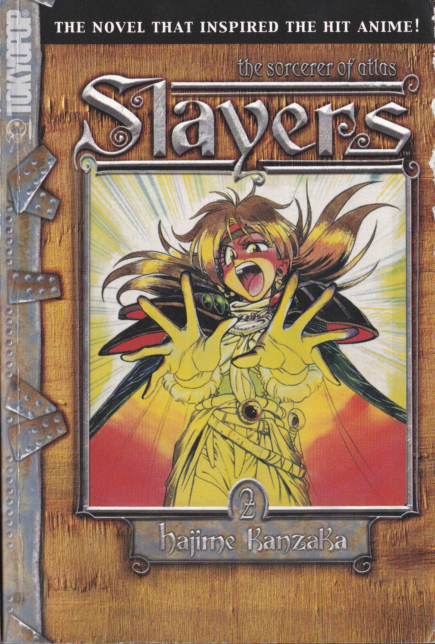 Slayers: The Sorcerer of Atlas | OBD Wiki