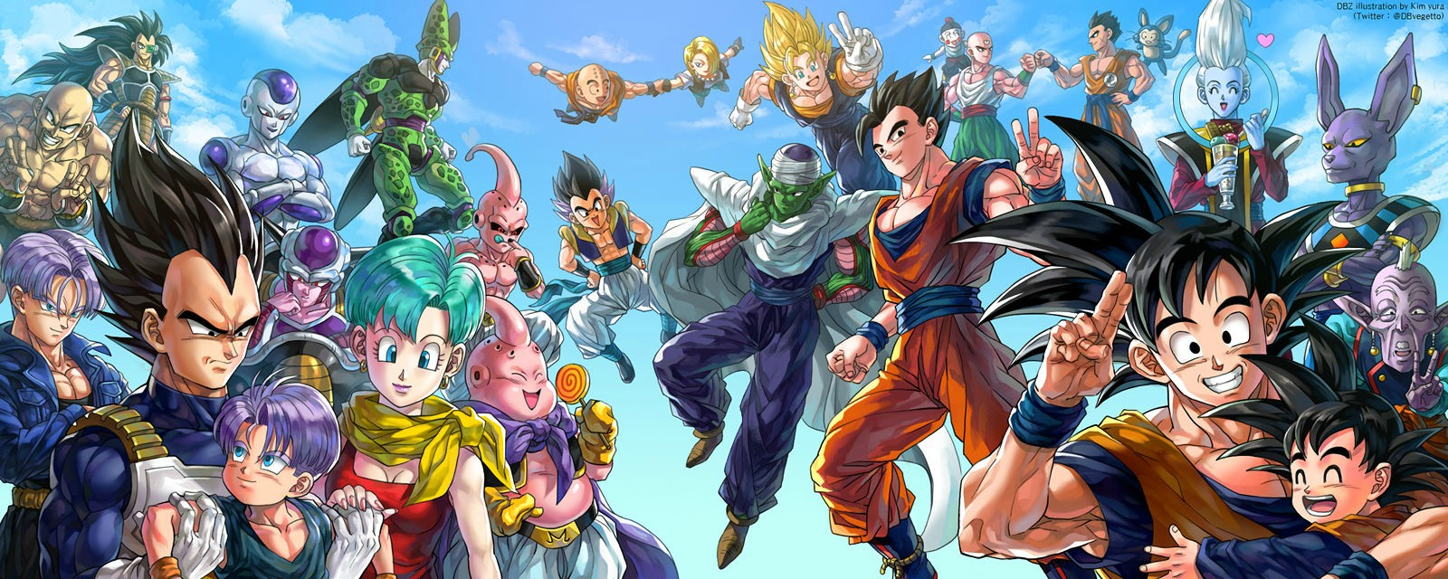 Dragon Ball Z OBD Mafia XV